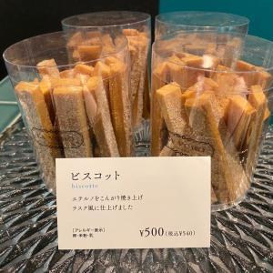 米粉のお菓子販売。