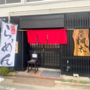 麺匠楓太に行ってきました。