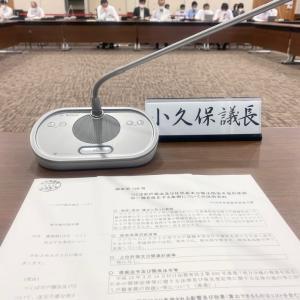 9月議会本会議に出席しました