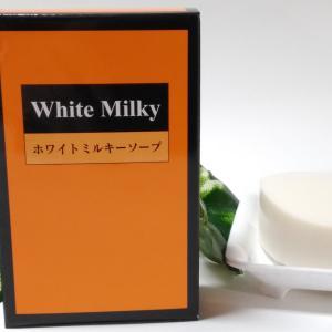 ホワイトミルキーソープに含まれるレパゲルマニウムとは?