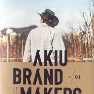 AKIU BRAND MAKERS