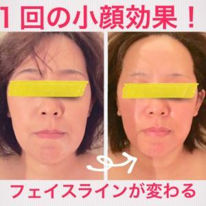 ■小顔整顔・美白保湿美顔〜体験〜/豊橋のダイエットサロン