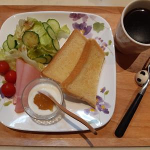 低糖質パンで朝ごはん♪
