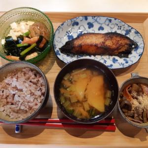 バナナスムージーで朝ご飯と西京焼きランチ♪