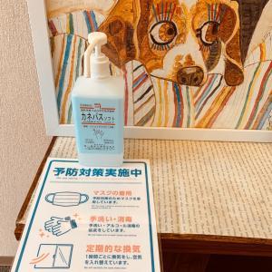 新型コロナウイルスがメンタルヘルスに及ぼした影響(東京都医師会の記者会見から)