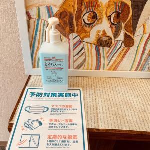 予測と統御の原理と、日本的な空気。