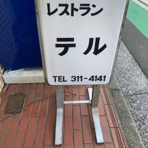 横浜駅WestSide(西口)店公式Webサイト変更のお知らせと、本日も中田英寿氏から…