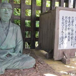 キリストによる鉄の杖思想の先駆者として日本の閉ざされた歴史を開き一本人であろうとした西郷隆盛!