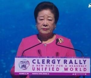 全天宙に曝した韓鶴子氏の最も愚かな泣き顔!「全て成し遂げた」の祈りに完全無知な偽りの母!