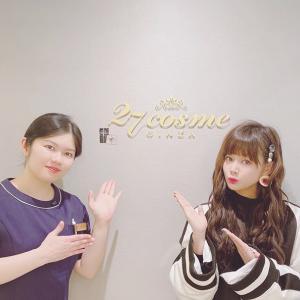 銀座店♡新垣里沙様ご来店♡