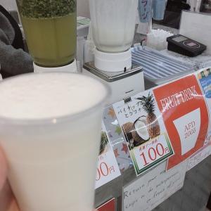 サロンデュショコラ in新宿♪