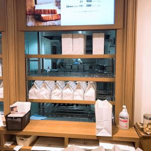 新宿に食パン専門店の嵜本(さきもと)ができました♪
