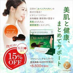 美容研究家『岡江美希』のインスタライブは本日21時から