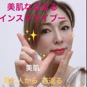 本日21時から美容研究家『岡江美希』インスタライブやります♡