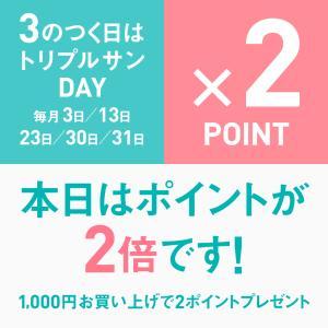 ポイント2倍DAY&新商品【ピュアアイラッシュ】販売スタート!