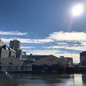 良いお天気でした。天王洲アイル