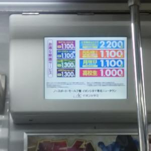 6/30 実家NT 2公演