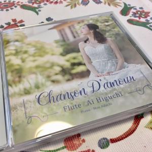 スフレの藍ちゃんがCDをリリース!!