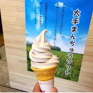 岡山名物大手まんぢゅうがソフトクリームに!!これからの季節におすすめです♪