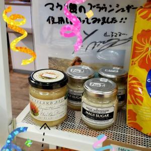 ハワイで買うか日本で買うか…