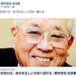"""""""志塾"""" : 他のセミナーにはない ココにしかない """"環境"""" で 開催している理由"""