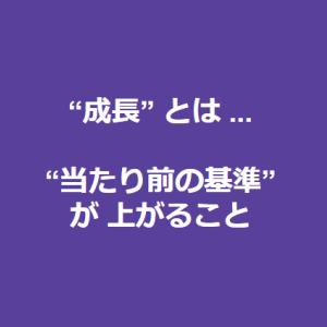 志塾・基礎コース 12期 開催に関するお知らせ