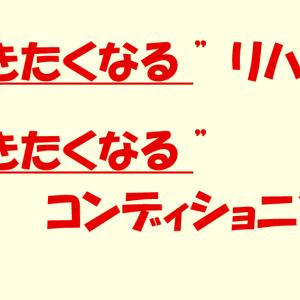"""""""志塾"""" ... その一番の価値は ... : このことを体感し実感できるセラピスト個別対応"""