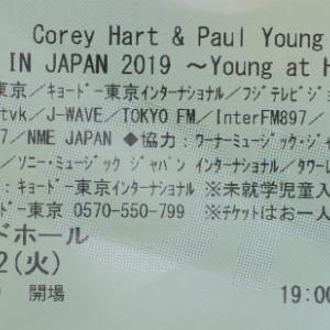 Corey Hart & Paul Young Live in Japan 2019
