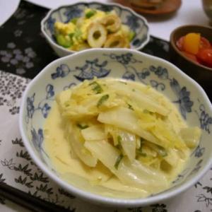 白菜の味噌クリーム煮の献立