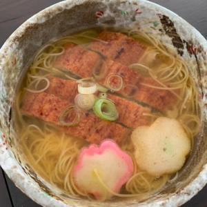 うなぎ素麺