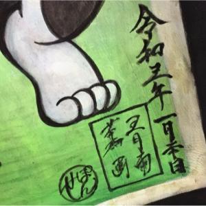 14[ 弁天兎猫ノ白浪 ] 革ジャンペイント