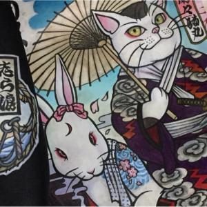 完成 [ 弁天兎猫ノ白浪 ] 革ジャンペイント