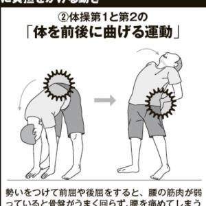 「独学」は危険!