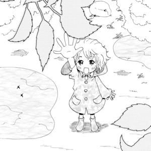 マルー・クインクエ【家出】