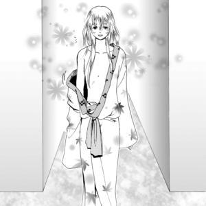 マルー・クインクエ【長い一日】・・・5