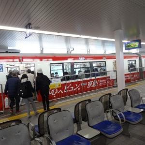 2018年年越し 久しぶりの鬼門高雄とバンコク 01/11