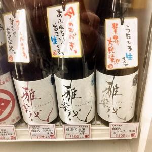 天領盃酒造 加登蔵元ご来店!!