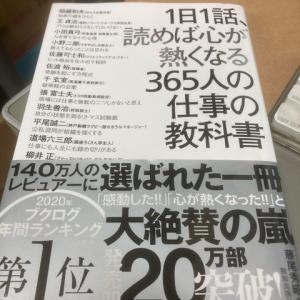 仕事の教科書!!