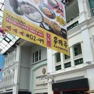 シンガポールのマクドナルド