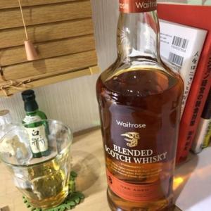waitrose scotch