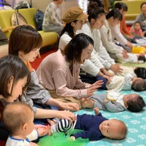広島の赤ちゃん集まれ!レクト子育てイベント レポ ベビーマッサージ編