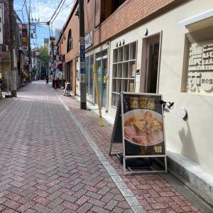 濃菜麺井の庄 荻窪店