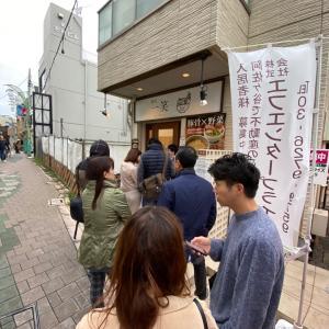 麺処 一笑〜トマベジ専用チーズらーめん〜