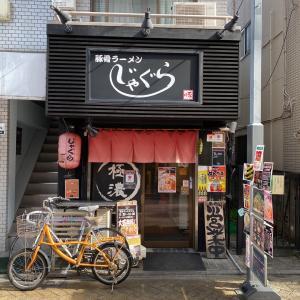 じゃぐら 高円寺店〜ジャグリアン〜