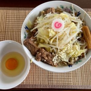 自家製麺 No11