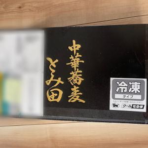 中華蕎麦 とみ田〜憧れのもりそば 山岸一雄〜