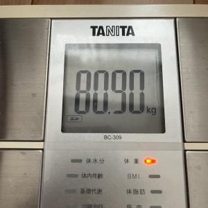 317週目〜新潟〜