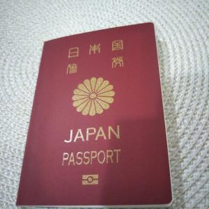 新しいパスポート