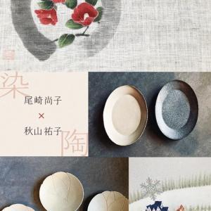 法然院特別公開中 京友禅 尾崎尚子さんの作品展