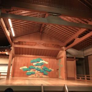 http://kimonokimono.blog17.fc2.com/blog-entry-5712.html